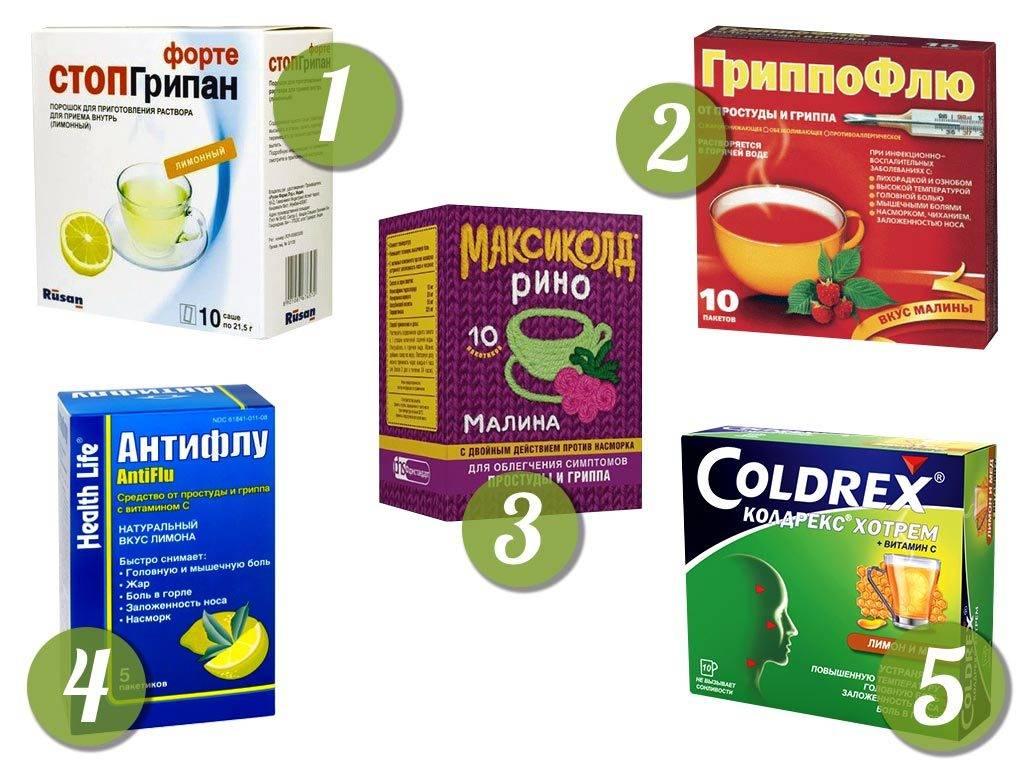 Чем лечить кашель при грудном вскармливании