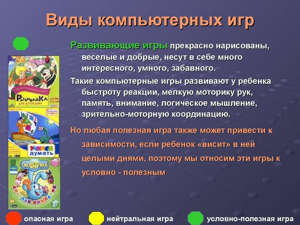 Развивающие мультфильмы для детей: подборка от психолога