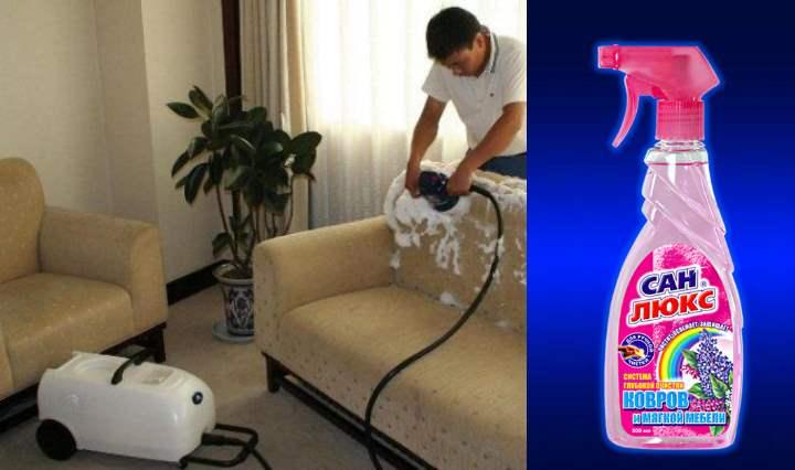 Как убрать запах с дивана, эффективные и простые методы
