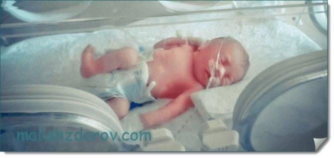 38-я акушерская неделя беременности: особенности срока