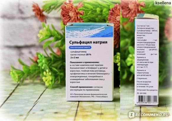 Орви – острые респираторные вирусные инфекции