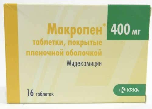 Макропен® (macropen®)