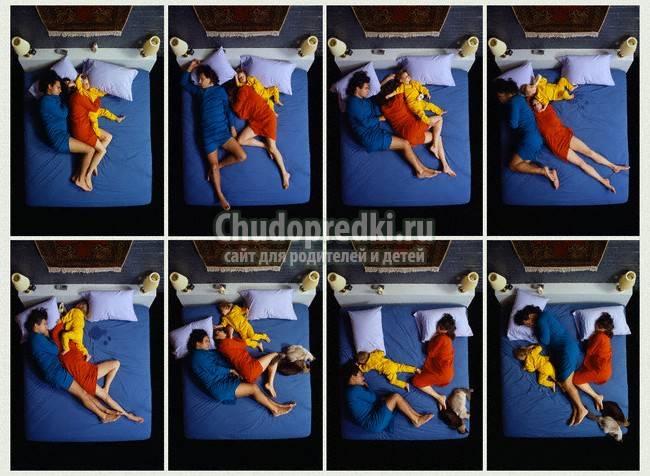 Как уложить ребенка спать очень быстро: эффективные приемы, секреты и хитрости