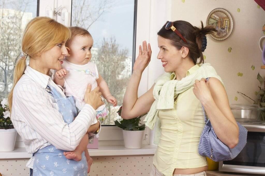 Налаживаем отношения няни и ребенка и его семьи