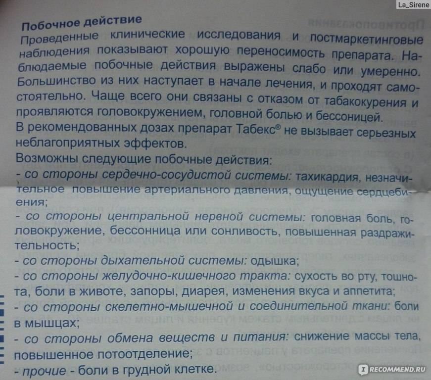 Превенар 13 — инструкция по применению   справочник лекарств medum.ru