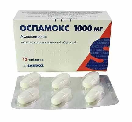 Оспамокс : инструкция, синонимы, аналоги, показания, противопоказания, область применения и дозы.