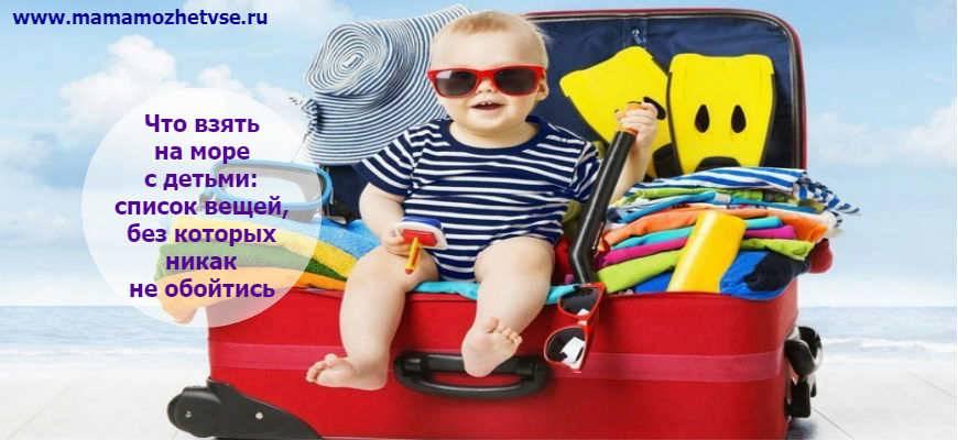 С какого возраста можно начинать водить детей в походы . когда можно взять в поход ребенка