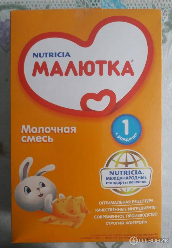 Малыш истринский. детская молочная смесь.