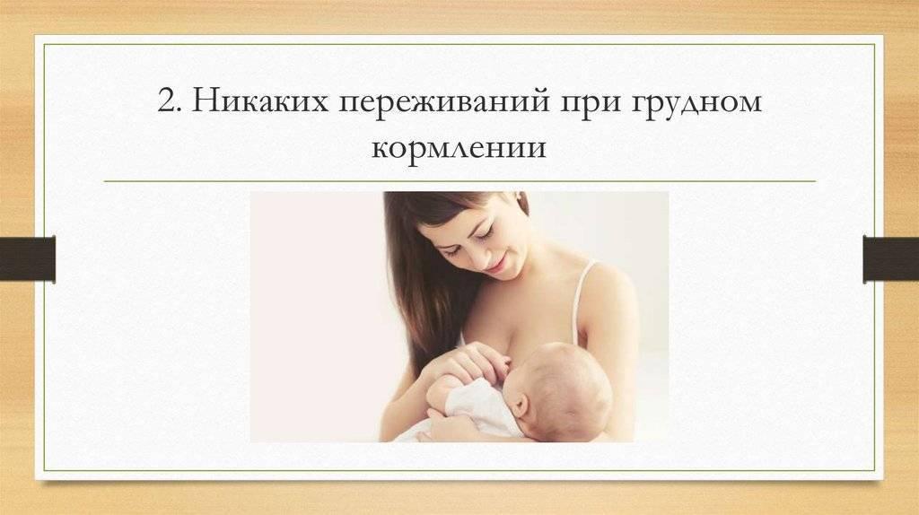 Кормить ли грудью ночью?   | материнство - беременность, роды, питание, воспитание
