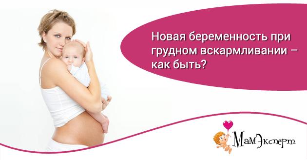 Вопрос - ответ врача гинеколога – статьи медицинского центра «медгород»