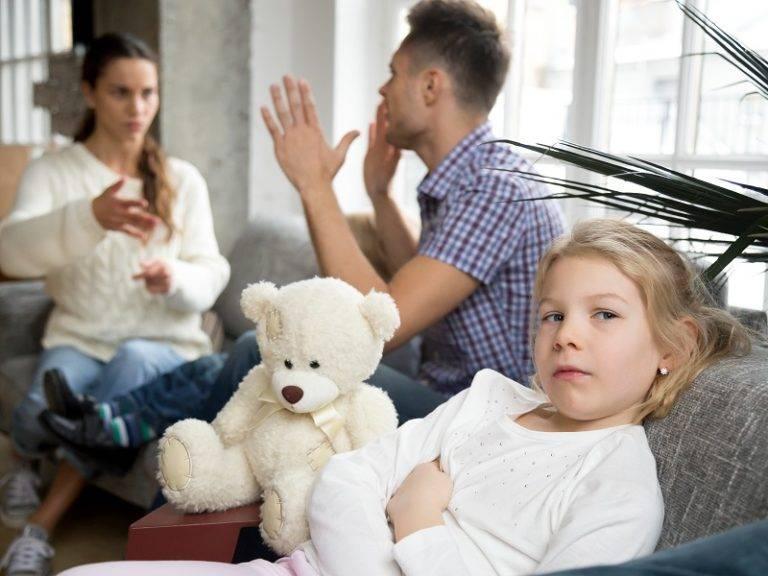 Ребенок боится родителей