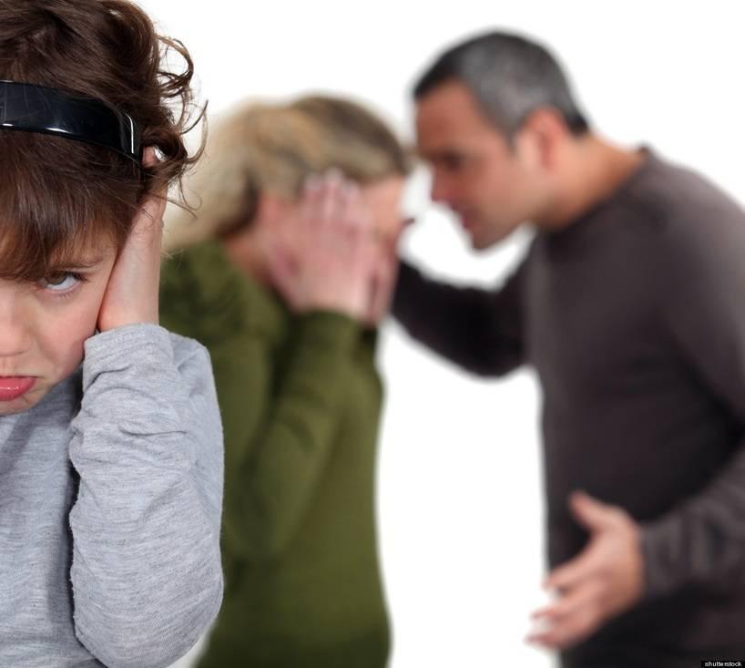 Ссора родителей при ребенке