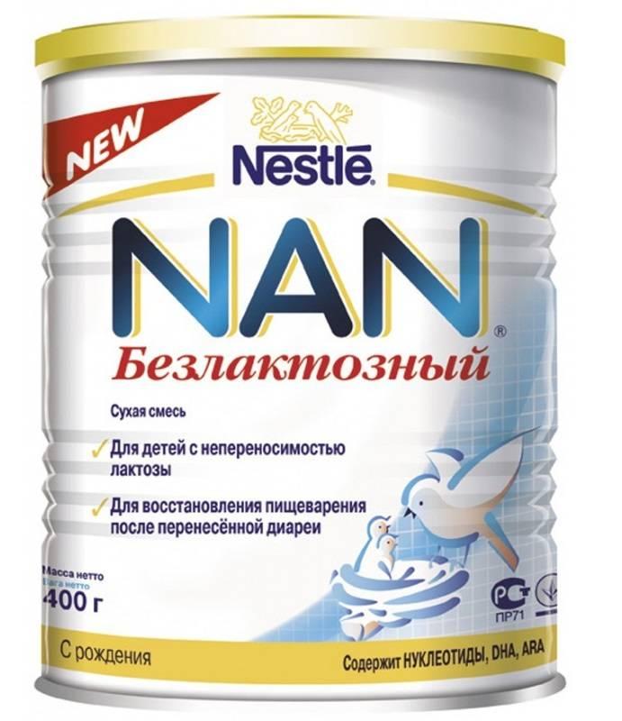 Безлактозные смеси для новорожденных: названия хороших смесей без лактозы и коровьего белка, пальмового масла, глютена