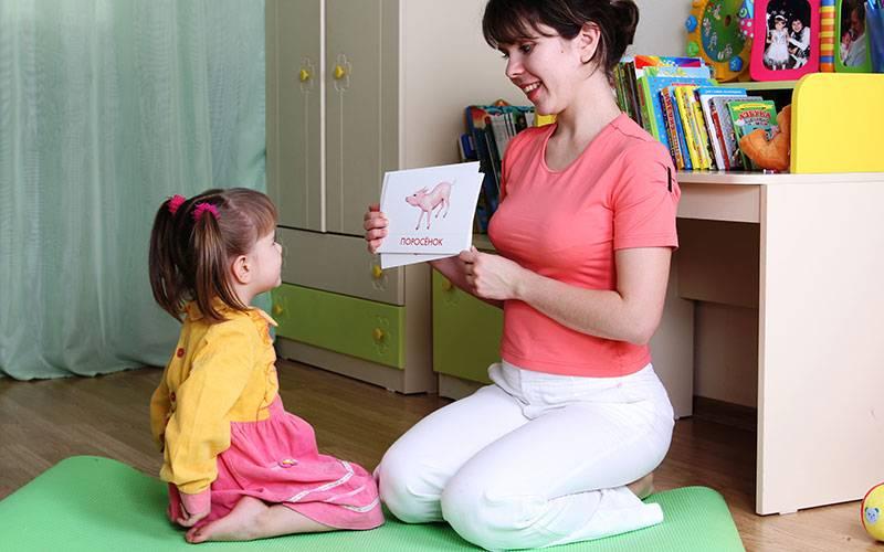 Развитие речи детей в возрасте от 1.5 до 3 лет. воспитателям детских садов, школьным учителям и педагогам - маам.ру