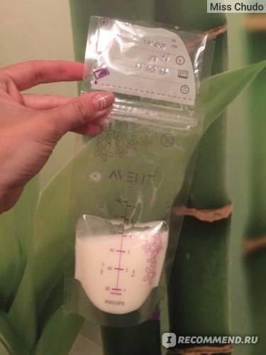 В чем можно заморозить грудное молоко?