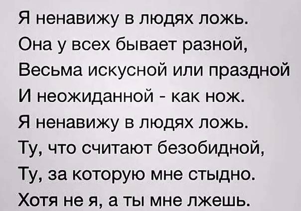 «я тебя не люблю! ты плохая!» как правильно реагировать на обидные фразы ребенка - parents.ru