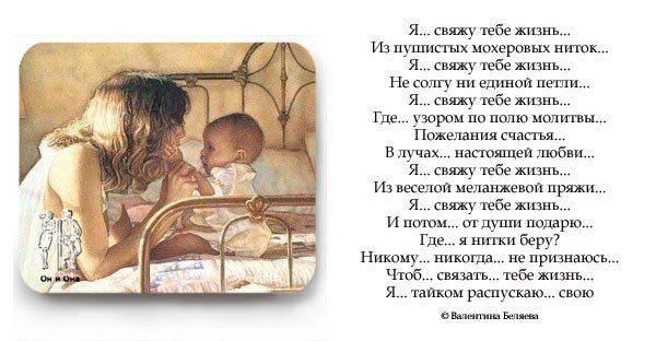 «мама ненавидит меня смомента моего рождения». тяжелую историю детства комментирует психолог