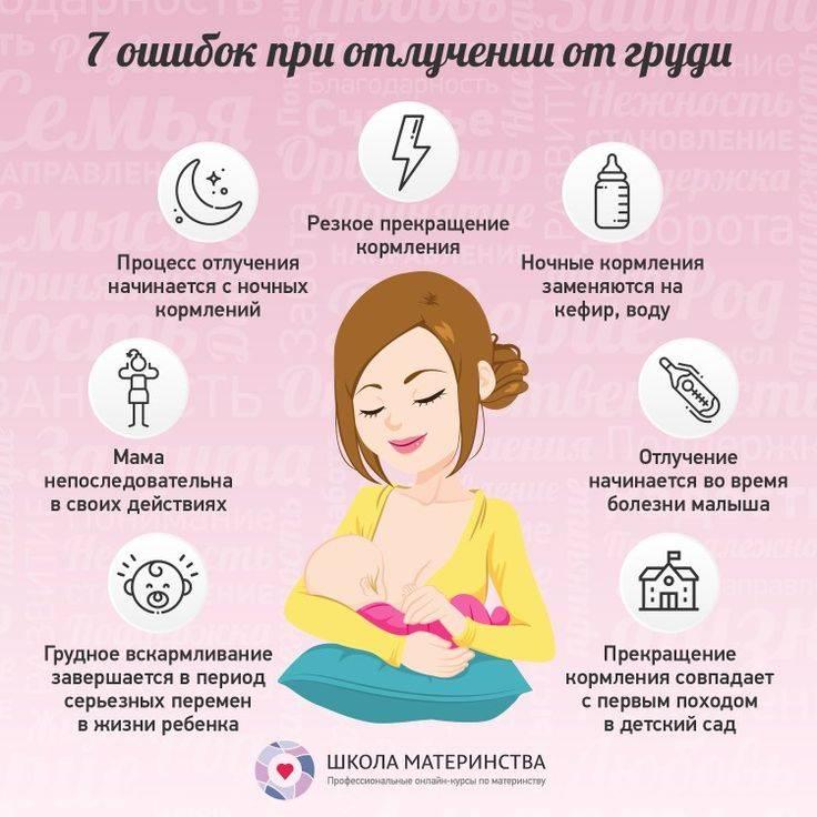 20 лучших советов дочке которые может дать мама