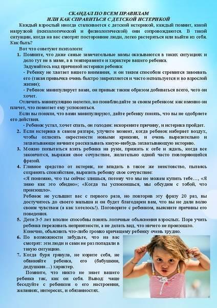Как без истерик отвести ребенка вдетский сад. советы детского психолога