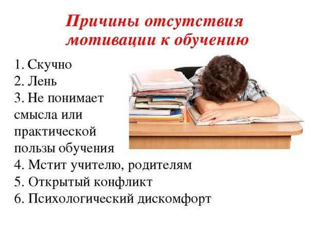Сильная постоянная усталость и слабость, что делать, если не хватает сил?
