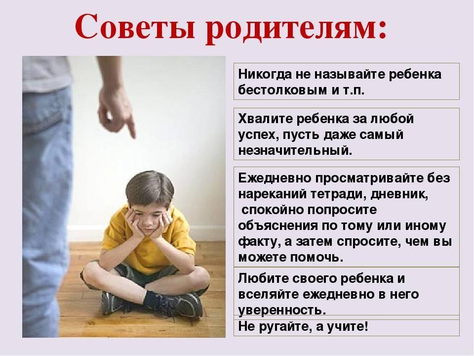 Как воспитывать мальчиков ~ психолог и я