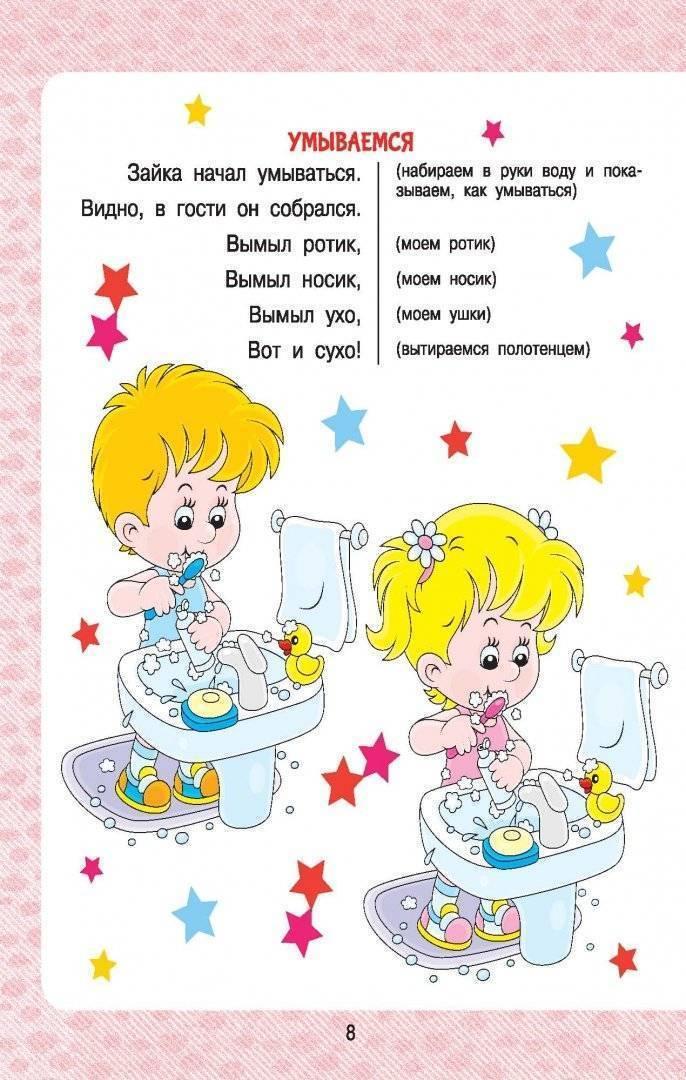 Развитие ребенка в 1 год и 2 месяца | smrebenok