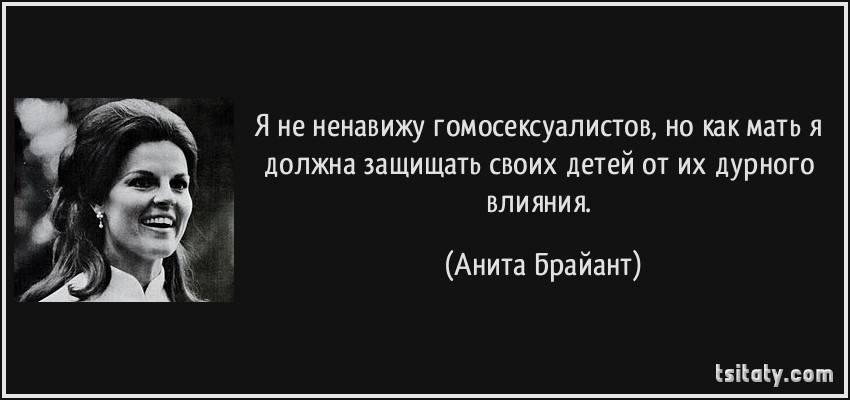 «ваганова – ужасна». за что любили и ненавидели легендарного педагога   история   cвободное время   аиф аргументы и факты в беларуси