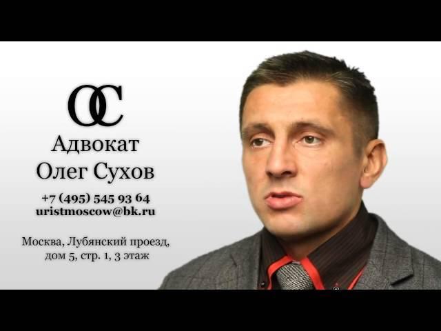 Юрист по взысканию алиментов | бесплатная консультация адвоката