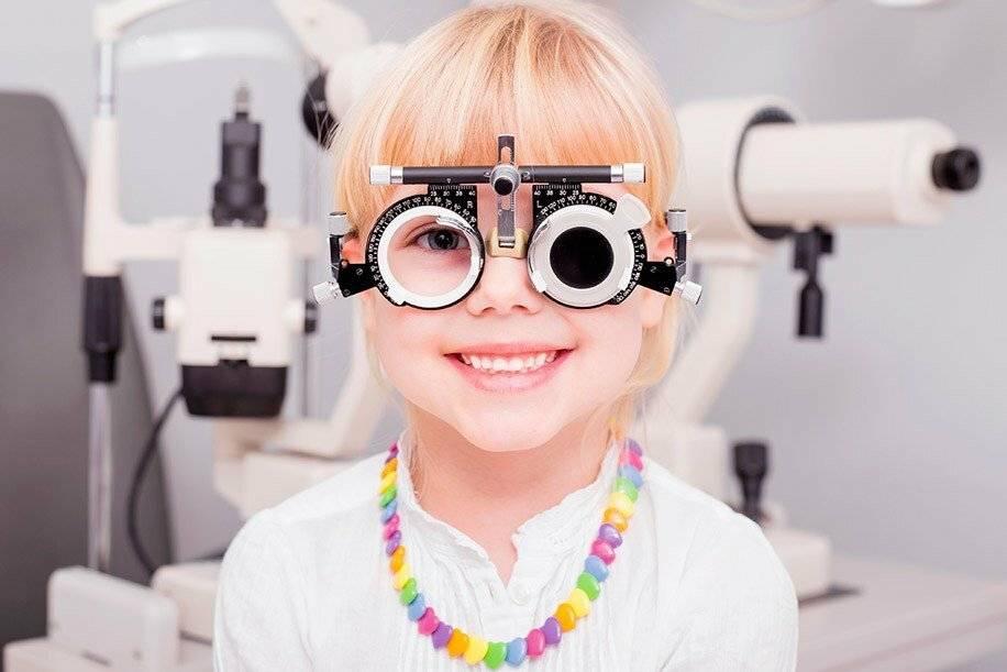 Битва за очки, или ребенок на приеме офтальмолога | милосердие.ru