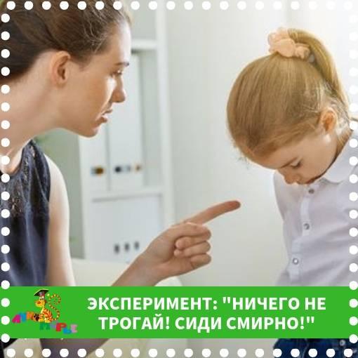 Как отучить малыша тискать мамкину грудь? - страна мам
