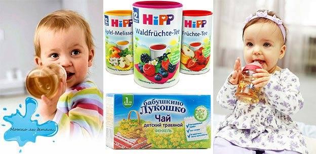 Мнение врача (доктора): в каком возрасте можно начинать давать детям чай с сахаром, чтобы сладкий напиток принес ребенку пользу, а не навредил ему