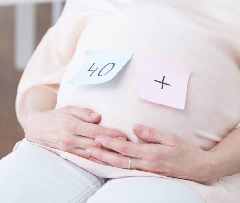 Чем опасна поздняя беременность после 35? плюсы и минусы