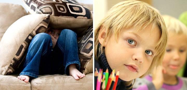 Рассеяный и невнимательный ребенок: что делать и как помочь