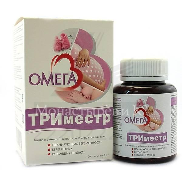 Омега-3 для беременных - omega-3 | рыбий жир | lysi россия