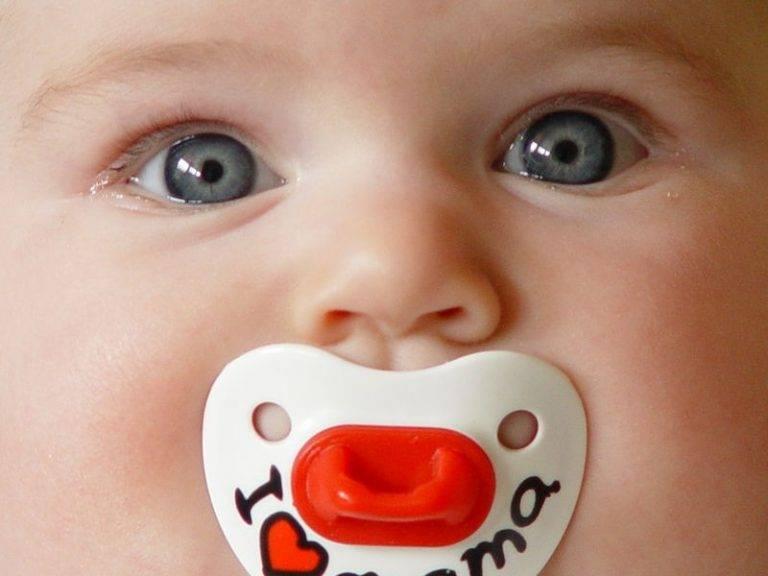 Как отучить ребенка от пустышки? - полонсил.ру - социальная сеть здоровья - медиаплатформа миртесен