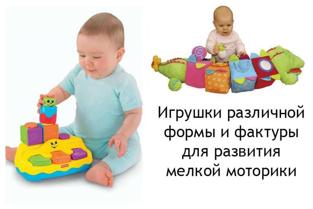 Игры на развитие мелкой моторики с ребенком от 1 года. часть 1 – жили-были