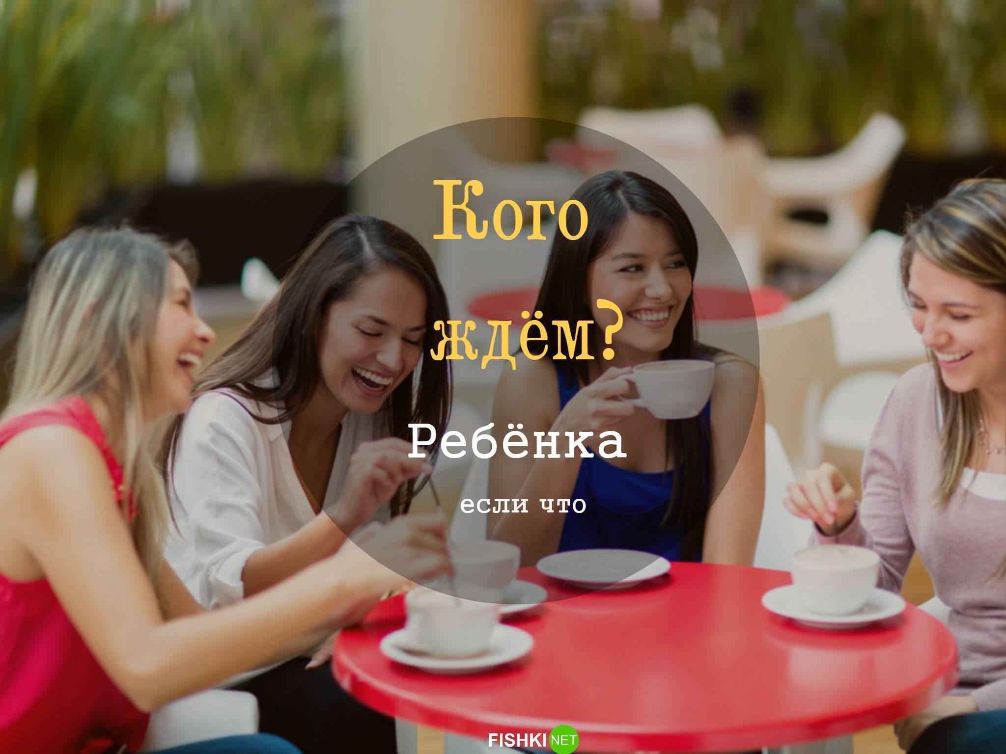 5 фраз, которые показывают, что женщина глупая: новости, женщины, общение, психология, мужчины, любовь и семья