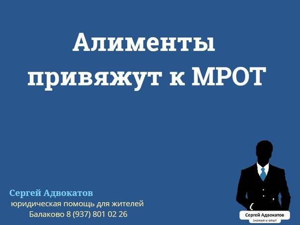 Адвокаты по семейным делам в москве +7(499)649-89-71
