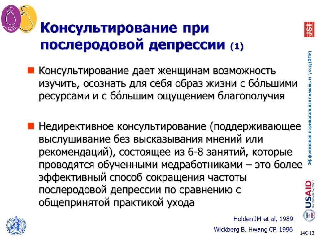 «рыдали обе: она – от голода, я – от бессилия»: психотерапевт – о пациентках с послеродовой депрессией   медицинская россия