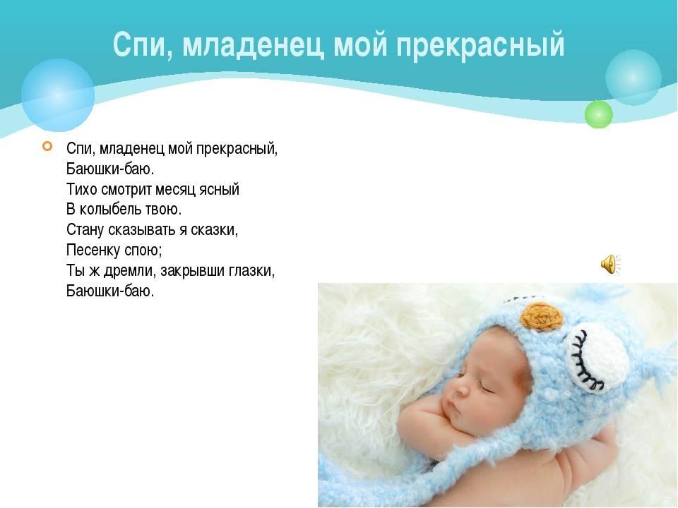 Какая музыка полезна новорожденным: какую музыку можно включать младенцам