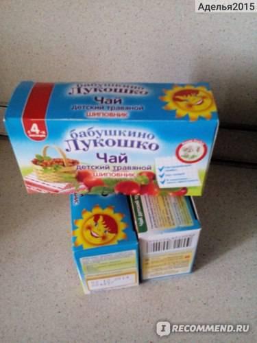 Со скольки месяцев можно давать чай ребенку без вреда для здоровья