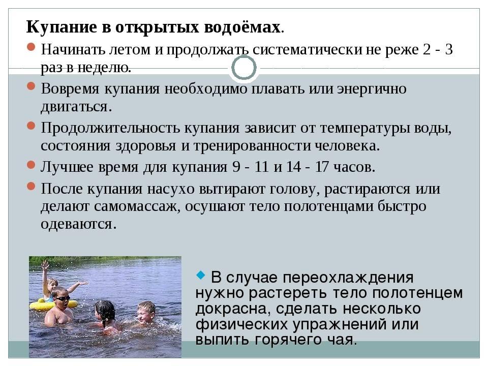 Учим ребёнка плавать: 4 типичных ошибки родителей / newtonew: новости сетевого образования