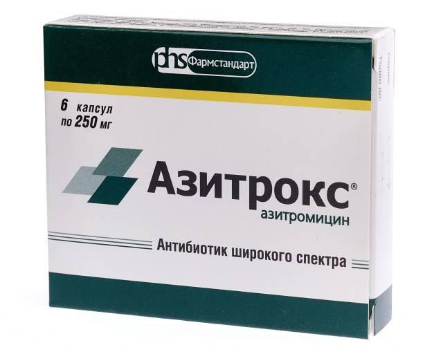 Купить азитрокс капсулы 250мг №6 цена от 51руб в аптеках москвы дешево, инструкция по применению, состав, аналоги, отзывы
