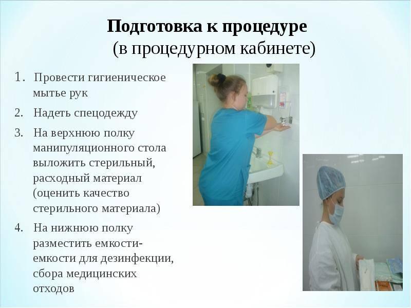Подготовка перед гистероскопией | андро-гинекологическая клиника, ооо.