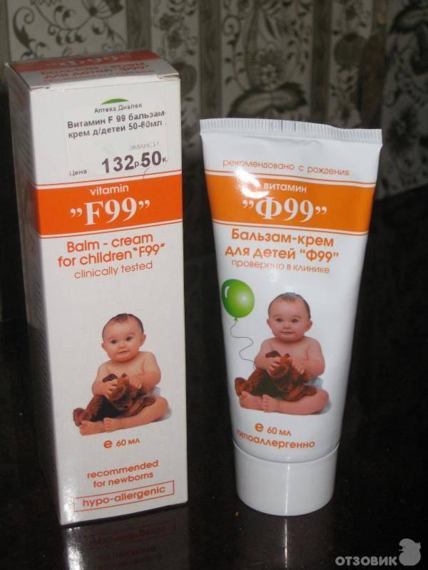 Выбираем средства для кожи малышу