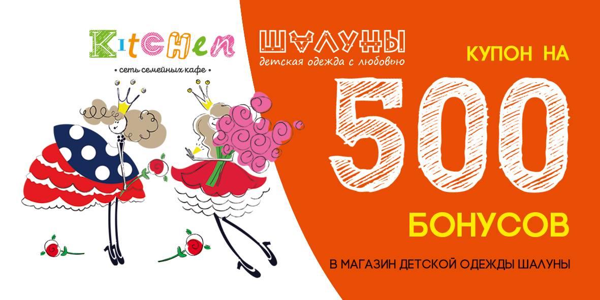 Промокод акушерство на скидку, купоны akusherstvo ru апрель 2021