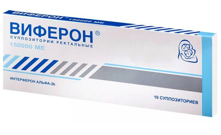 Виферон -2. инструкция по применению. справочник лекарств, медикаментов, бад