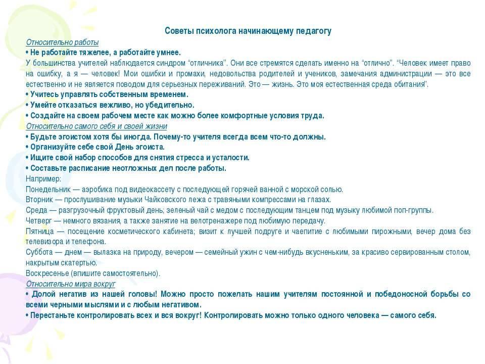 Нормально ли не хотеть детей - мнение психологов. чайлдфри - это нормально или нет - psychbook.ru