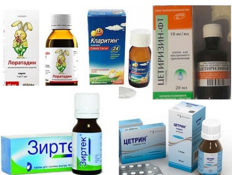 Какие сиропы назначают при аллергии детям до и после года, список препаратов