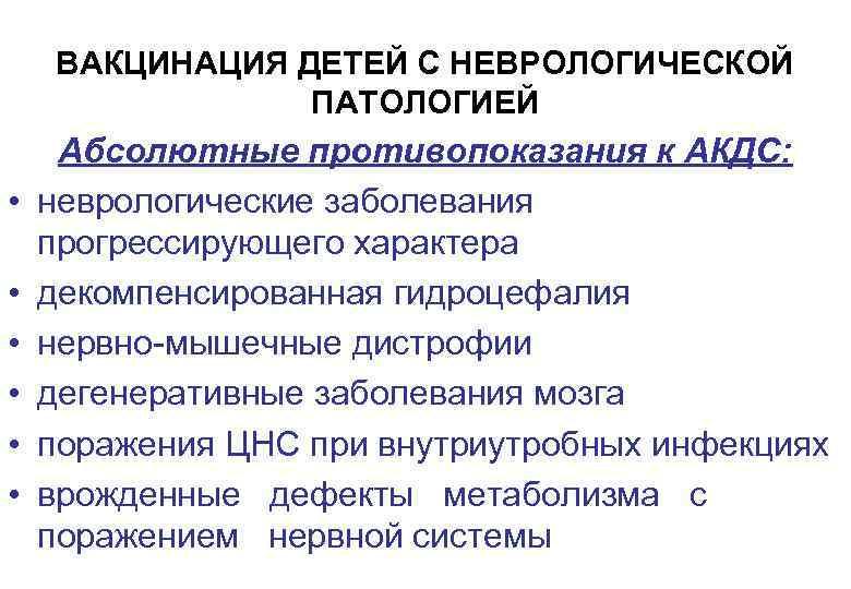Кому нельзя делать прививку от covid-19 - парламентская газета